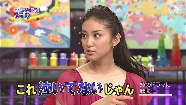 301(20110724)oshareism武井咲.avi_20110731_175742.jpg