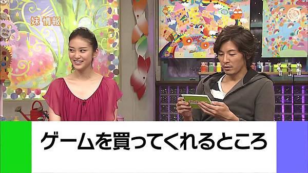 301(20110724)oshareism武井咲.avi_20110731_175812.jpg