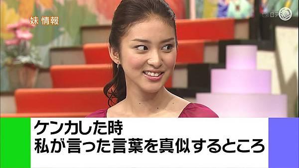 301(20110724)oshareism武井咲.avi_20110731_175824.jpg