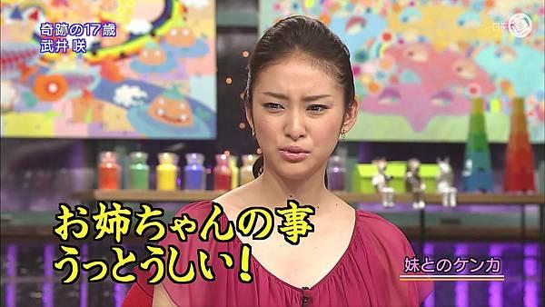 301(20110724)oshareism武井咲.avi_20110731_175901.jpg