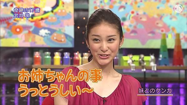 301(20110724)oshareism武井咲.avi_20110731_214734.jpg