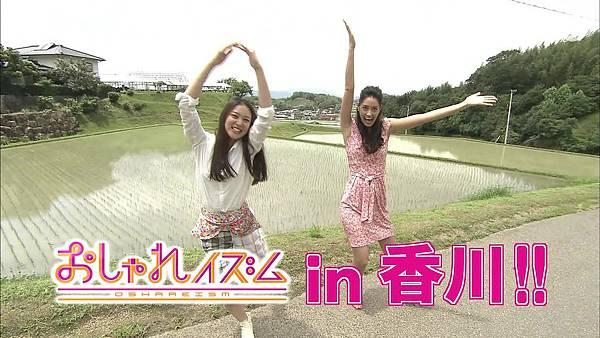 301(20110724)oshareism武井咲.avi_20110731_180021.jpg