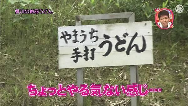 301(20110724)oshareism武井咲.avi_20110731_220029.jpg