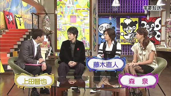 [20101205]おしゃれイズム#272-松山研一 菊地凜子.avi_20110801_200917.jpg