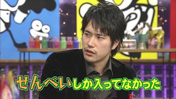 [20101205]おしゃれイズム#272-松山研一 菊地凜子.avi_20110801_201115.jpg