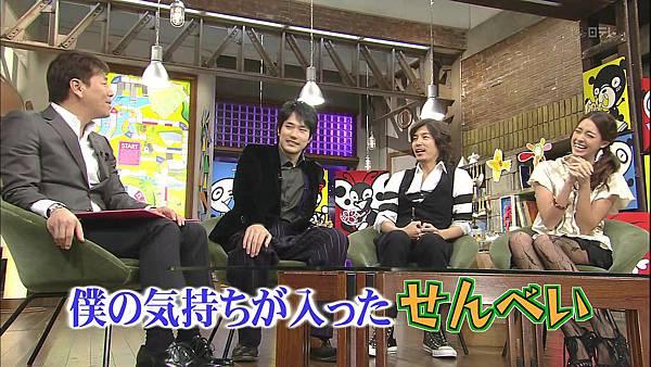 [20101205]おしゃれイズム#272-松山研一 菊地凜子.avi_20110801_201139.jpg