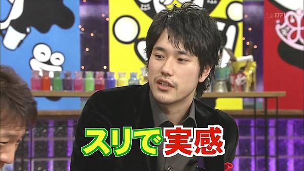[20101205]おしゃれイズム#272-松山研一 菊地凜子.avi_20110801_201223.jpg