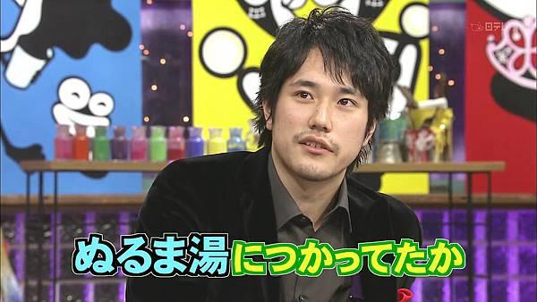 [20101205]おしゃれイズム#272-松山研一 菊地凜子.avi_20110801_201220.jpg