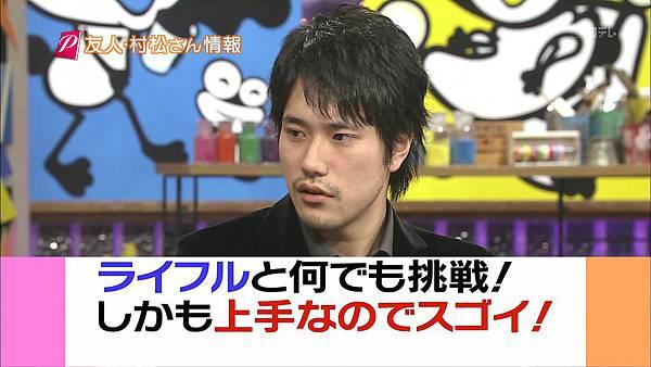 [20101205]おしゃれイズム#272-松山研一 菊地凜子.avi_20110801_201237.jpg