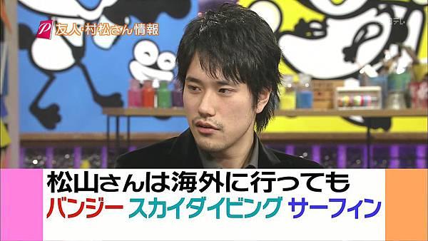 [20101205]おしゃれイズム#272-松山研一 菊地凜子.avi_20110801_201234.jpg