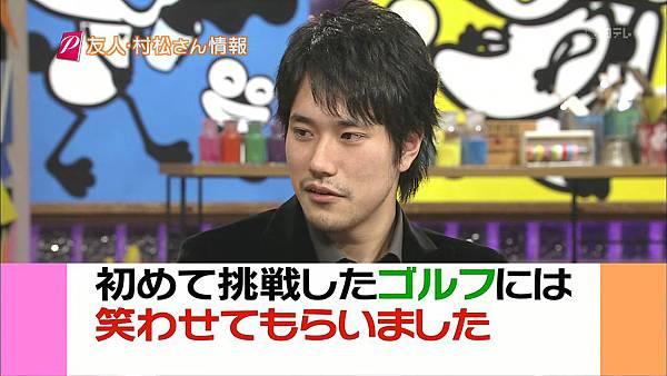 [20101205]おしゃれイズム#272-松山研一 菊地凜子.avi_20110801_201240.jpg