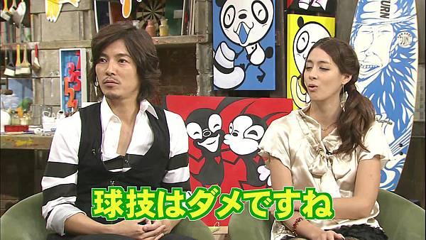 [20101205]おしゃれイズム#272-松山研一 菊地凜子.avi_20110801_201355.jpg