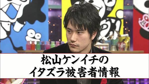 [20101205]おしゃれイズム#272-松山研一 菊地凜子.avi_20110801_201509.jpg