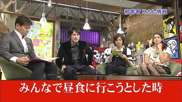[20101205]おしゃれイズム#272-松山研一 菊地凜子.avi_20110801_201521.jpg