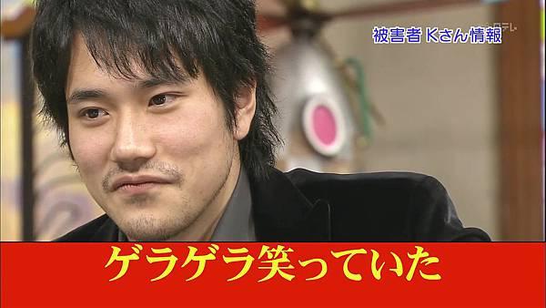 [20101205]おしゃれイズム#272-松山研一 菊地凜子.avi_20110801_201535.jpg