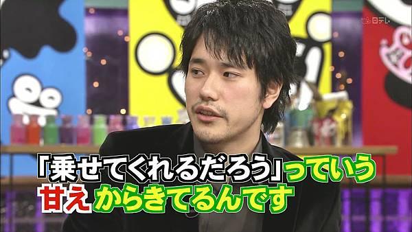 [20101205]おしゃれイズム#272-松山研一 菊地凜子.avi_20110801_201554.jpg
