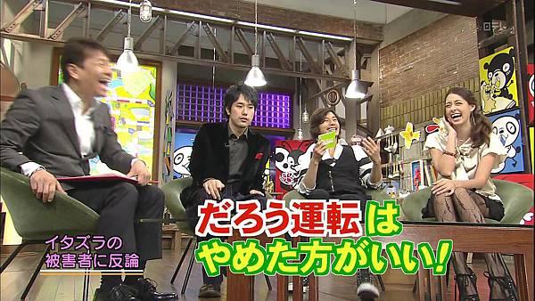 [20101205]おしゃれイズム#272-松山研一 菊地凜子.avi_20110801_201606.jpg