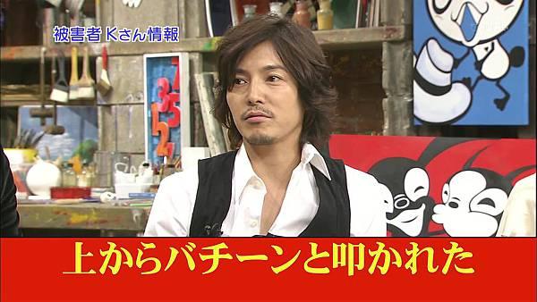 [20101205]おしゃれイズム#272-松山研一 菊地凜子.avi_20110801_201649.jpg