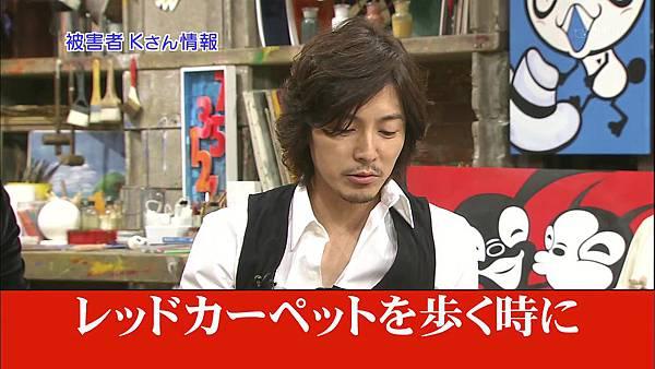 [20101205]おしゃれイズム#272-松山研一 菊地凜子.avi_20110801_201632.jpg