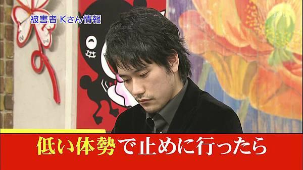 [20101205]おしゃれイズム#272-松山研一 菊地凜子.avi_20110801_201643.jpg