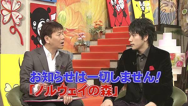 [20101205]おしゃれイズム#272-松山研一 菊地凜子.avi_20110801_201725.jpg