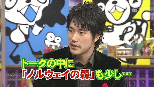 [20101205]おしゃれイズム#272-松山研一 菊地凜子.avi_20110801_201734.jpg