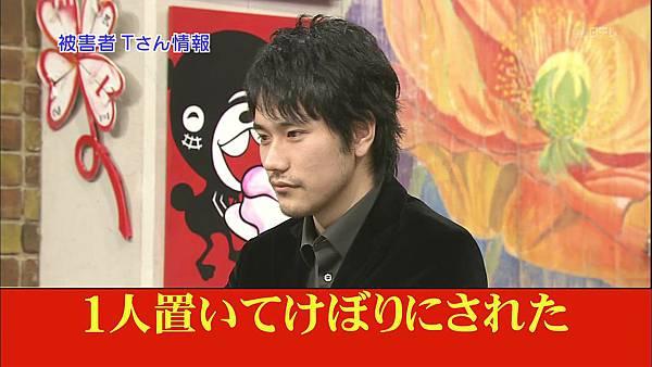 [20101205]おしゃれイズム#272-松山研一 菊地凜子.avi_20110801_201750.jpg