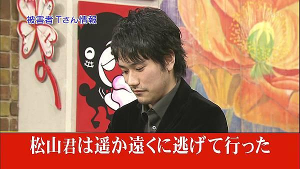 [20101205]おしゃれイズム#272-松山研一 菊地凜子.avi_20110801_201755.jpg