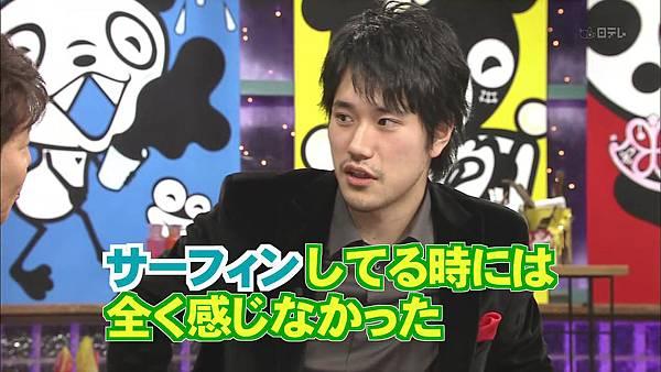 [20101205]おしゃれイズム#272-松山研一 菊地凜子.avi_20110801_202127.jpg