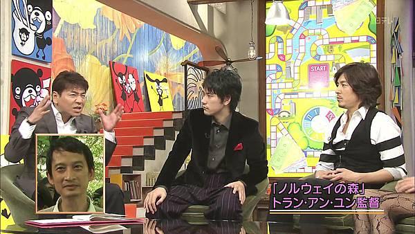 [20101205]おしゃれイズム#272-松山研一 菊地凜子.avi_20110801_202205.jpg