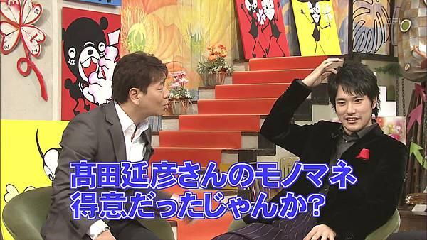 [20101205]おしゃれイズム#272-松山研一 菊地凜子.avi_20110801_203831.jpg