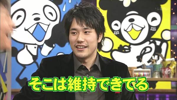 [20101205]おしゃれイズム#272-松山研一 菊地凜子.avi_20110802_230957.jpg