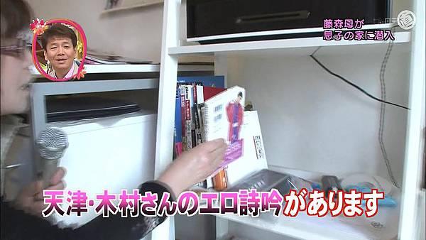 302(20110731)oshareism亲子SP.avi_20110803_231402.jpg