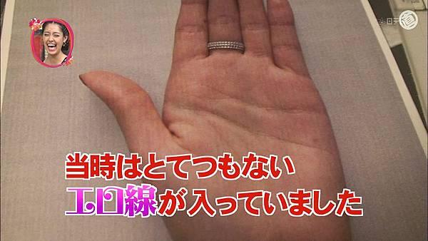302(20110731)oshareism亲子SP.avi_20110802_233451.jpg