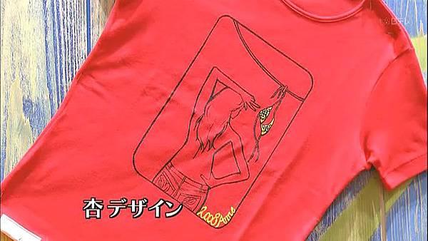 [20080713]おしゃれイズム#157-観月ありさ・広末涼子・杏.avi_20110809_192934.jpg