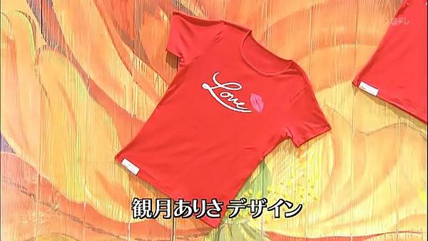 [20080713]おしゃれイズム#157-観月ありさ・広末涼子・杏.avi_20110809_192948.jpg