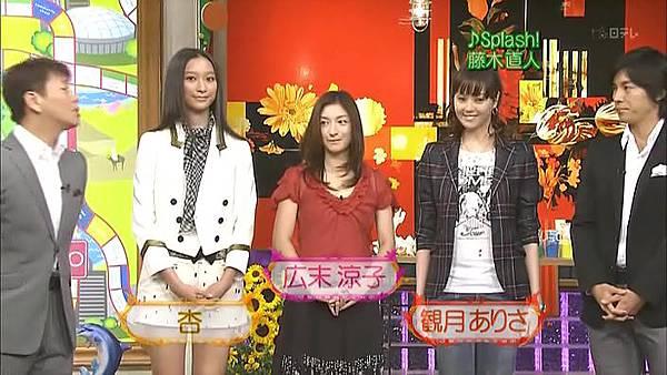 [20080713]おしゃれイズム#157-観月ありさ・広末涼子・杏.avi_20110809_192839.jpg