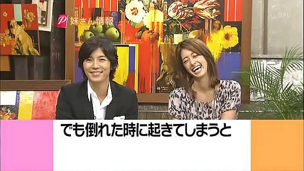 [20080713]おしゃれイズム#157-観月ありさ・広末涼子・杏.avi_20110809_204416.jpg
