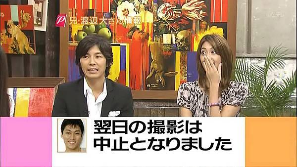 [20080713]おしゃれイズム#157-観月ありさ・広末涼子・杏.avi_20110809_210244.jpg