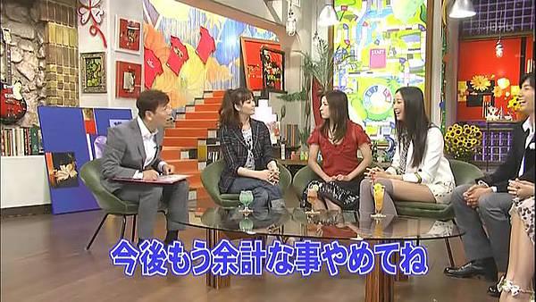 [20080713]おしゃれイズム#157-観月ありさ・広末涼子・杏.avi_20110809_210341.jpg