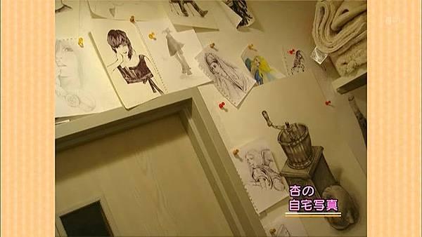 [20080713]おしゃれイズム#157-観月ありさ・広末涼子・杏.avi_20110809_214250.jpg
