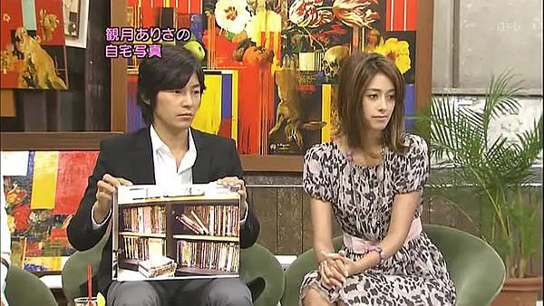 [20080713]おしゃれイズム#157-観月ありさ・広末涼子・杏.avi_20110809_214023.jpg