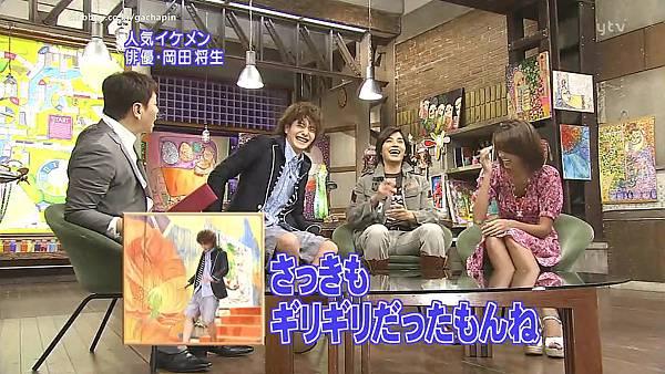 [20090308]おしゃれイズム#187-岡田將生(HD).avi_20110810_213452.jpg