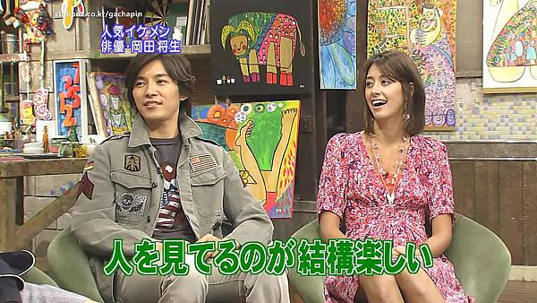 [20090308]おしゃれイズム#187-岡田將生(HD).avi_20110811_184233.jpg
