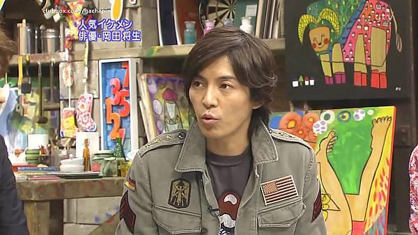 [20090308]おしゃれイズム#187-岡田將生(HD).avi_20110811_190632.jpg