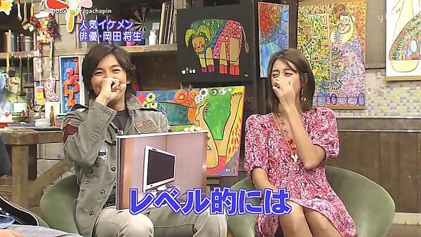 [20090308]おしゃれイズム#187-岡田將生(HD).avi_20110811_192937.jpg