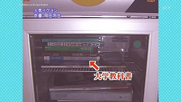 [20090308]おしゃれイズム#187-岡田將生(HD).avi_20110811_200512.jpg