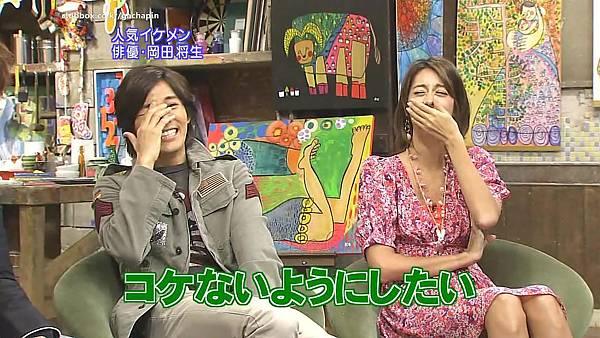 [20090308]おしゃれイズム#187-岡田將生(HD).avi_20110811_204213.jpg