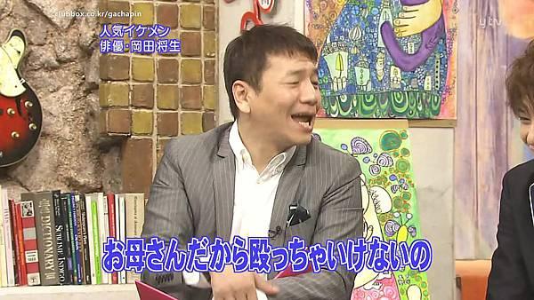 [20090308]おしゃれイズム#187-岡田將生(HD).avi_20110811_214516.jpg