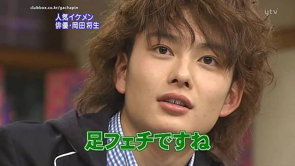 [20090308]おしゃれイズム#187-岡田將生(HD).avi_20110814_203558.jpg